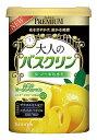 【特売セール】 バスクリン 大人のバスクリン 余韻のピールレモンの香り (600g) 入浴剤 ウェルネス