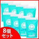 《セット販売》 シャボン玉石けん 酸素系漂白剤 (750g)×8個セット ウェルネス