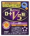 ロート製薬 ロートV5 ファイブ 粒 (30粒) 機能性表示食品