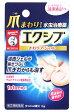 【第(2)類医薬品】ロート製薬 メンソレータム エクシブ Wきわケアジェル (15g) 水虫薬
