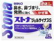【第(2)類医薬品】佐藤製薬 ストナジェルサイナスS (24カプセル) 総合感冒薬 かぜ薬