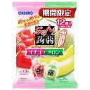 【特売セール】 オリヒロ ぷるんと蒟蒻ゼリー パウチ イチゴ+メロン (20g×12個入)