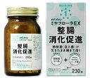 メディズワン ミヤリサン製薬 ミヤフローラEX (230錠) 【指定医薬部外品】...