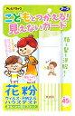 【◇】 アース製薬 アレルブロック 花粉ガードスプレー ママ&キッズ (75mL)