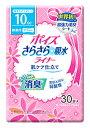 日本製紙 クレシア ポイズ さらさら吸水ライナー 微量用 1...