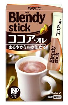 AGF ブレンディ スティック ココア・オレ まろやかミルク仕立て (7本入) ウェルネス