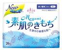 【特売】 大王製紙 エリス Megami メガミ 素肌のきもち 多い昼用 羽なし 23cm (26枚入) 生理用ナプキン 【医薬部外品】