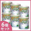 《セット販売》 はごろもフーズ 朝からフルーツ ナタデココ (190g)×6個セット 缶詰