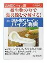 アズマ工業 汲み取りトイレ バイオ消臭 (20g×12包) トイレ用 消臭剤