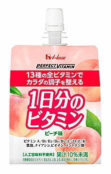 ハウスウェルネス パーフェクトビタミン 1日分のビタミンゼリー ピーチ味 (180g) ゼリー飲料 栄養機能食品