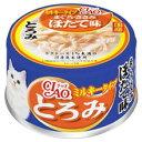 いなばペットフード CIAO チャオ とろみ ミルキータイプ まぐろ・ささみ ほたて味 A-111 (80g) キャットフード 猫缶