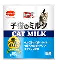 日本ペットフード mio ミオ 子猫のミルク (250g)