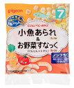 【特売】 ピジョン ベビーおやつ 元気アップカルシウム 小魚あられ&お野菜すなっく にんじん+トマト