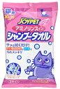 アースペット ジョイペット アミノリンスイン シャンプータオル 猫用 (25枚) ペット用タオル