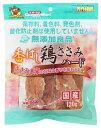 ドギーマン 無添加良品 香ばし鶏ささみ ハード (120g) ドッグフード 犬用おやつ