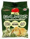 ナチュラルペットフーズ アニマルファーム おいしい牧草 (500g) ウサギ うさぎ エサ