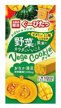 ナリスアップ ぐーぴたっ 野菜クッキー かぼちゃ&マンゴー (3本) クッキー ダイエット食品