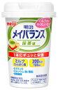 明治 メイバランス ミニカップ 抹茶味 (125mL) Miniカップ 栄養調整食品 ウェルネス ※軽減税率対象商品