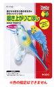 スドー ピッコリーノ 起き上がりこぼし P-1742 (1個) 鳥用品 おもちゃ