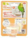 三晃商会 B65 小鳥のマルチカップ ミニ (1個) 小鳥用 エサ入れ