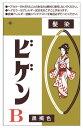 ホーユー ビゲン B 黒褐色 (6g) 白髪用 白髪染め 粉末タイプ 【医薬部外品】
