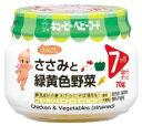 【特売】 キューピー ベビーフード P-73 ささみと緑黄色野菜 7ヶ月頃から (70g)