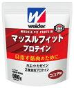 森永製菓 ウイダー マッスルフィット プロテイン ココア味 ...