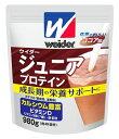 森永製菓 ウイダー ジュニアプロテイン ココア味 (980g...