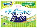 大王製紙 エリス Megami メガミ 素肌のきもち 超スリム 特に多い昼用 羽つき 27cm (18枚) 生理用ナプキン 【医薬部外品】