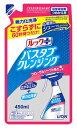 【特売】 ライオン ルックプラス バスタブクレンジング フローラルソープの香り つめかえ用 (450mL) 詰め替え用 浴室用洗剤