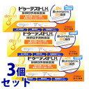 【第1類医薬品】《セット販売》 ロート製薬 ドゥーテストLHa (7回分)×3個セット 排卵予測検査薬 排卵検査薬 ウェルネス