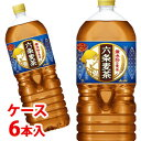 【◇】 《ケース》 アサヒ 六条麦茶 (2L×6本) 麦茶 【4514603300116】 ※軽減税率対象商品
