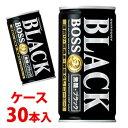 《ケース》 サントリー BOSS ボス 無糖ブラック (185g×30本) コーヒー 【4901777204980】 ウェルネス ※軽減税率対象商品