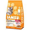 マースジャパン アイムス 成猫用 インドアキャット お魚ミックス かつお・サーモン味 (1.5kg) キャットフード 総合栄養食