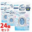 【特売】 《セット販売》 P&G ファブリーズ 消臭剤 W消臭 トイレ用 ブルー・シャボン (6mL)×24個セット トイレ用 消臭剤 【P&G】