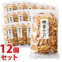 《セット販売》 地域限定商品 松崎製菓 蜂蜜ふらい (130g)×12個セット ※軽減税率対象商品