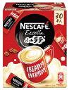 ネスレ ネスカフェ エクセラ ふわラテ (30本入) スティックコーヒー ※軽減税率対象商品