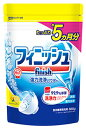 レキットベンキーザー フィニッシュ パウダー フレッシュレモン つめかえ用 (660g) 詰め替え用 食洗機専用洗剤 ウェルネス