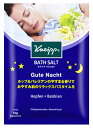 ドイツ製バスソルト KNEIPP クナイプ グーテナハト バスソルト ホップ&バレリアンの香り (50g) 入浴剤