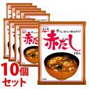 《セット販売》 永谷園 赤だしみそ汁 (9g×4袋入)×10