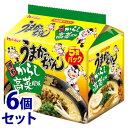 麵類 - 《セット販売》 ハウス食品 うまかっちゃん 博多 からし高菜風味 (5食入)×6個セット 即席麺 ラーメン ※軽減税率対象商品