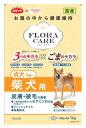 スマック フローラケア 柴犬用 成犬 (500g×2パック) ドッグフード ドライ 総合栄養食