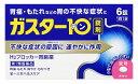 【第1類医薬品】第一三共ヘルスケア ガスター10 (6錠) H2ブロッカー 胃腸薬 【セルフメディケーション税制対象商品】