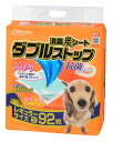 ショッピングペットシーツ シーズイシハラ クリーンワン 消臭炭シート ダブルストップ レギュラー (92枚) 犬用トイレシート ペットシーツ