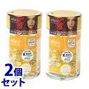 《セット販売》 エリップス ヘアーオイル スムース アンド シャイニー トロピカルフルーツの香り (50粒)×2個セット 洗い流さないトリートメント
