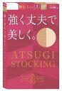 アツギ ストッキング 強く丈夫で美しく。 ヌーディベージュ M-Lサイズ (3足組) パンスト ATSUGI