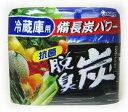 【特売セール】 エステー化学 脱臭炭 冷蔵庫用 ウェルネス