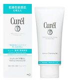 我想辍学JERUMEIKU Curel Kaou干燥敏感的皮肤(一百三十〇克) [ 30dw07 ][【 花王 乾燥性敏感肌を考えた キュレル ジェルメイク落とし (130g)]