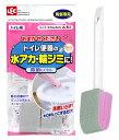 レック おまかせください トイレ用 柄付きタイプ S-733 (2本入り) 陶器専用 トイレ用スポンジブラシ ウェルネス