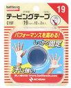 ニチバン バトルウィン 非伸縮 テーピングテープ C19F 【指用 非伸縮】 (19mm×12m 2巻入) ウェルネス